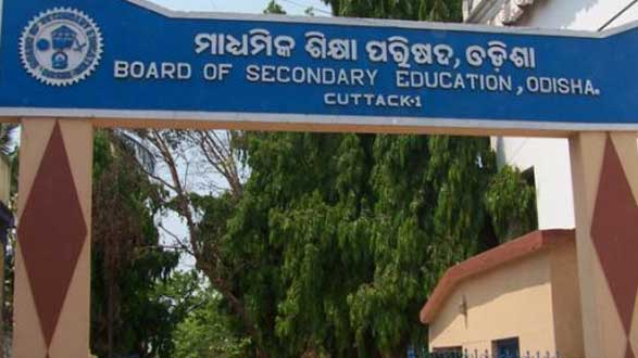 OTET Exam cancelled after test papers leaked on social media