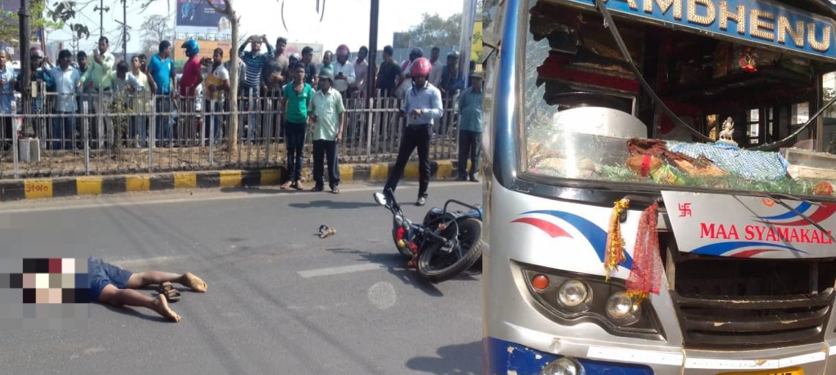 Bus Runs Over Youth at Master Canteen Square