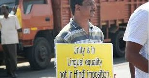 Efforts to impose Hindi will meet with protests: Bengal academics, writers