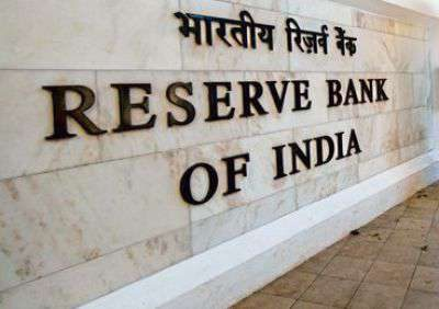 Growth woes: RBI administers 5th rate cut; maintains accommodative stance