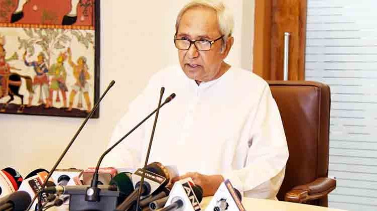 Naveen announces new medical college in Phulbani
