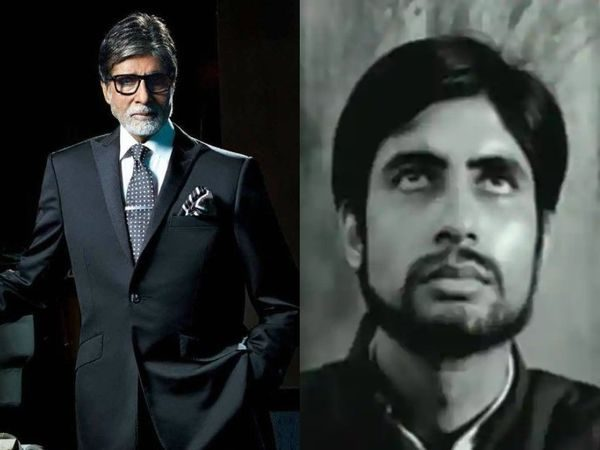 When Amitabh Bachchan failed in a film contest