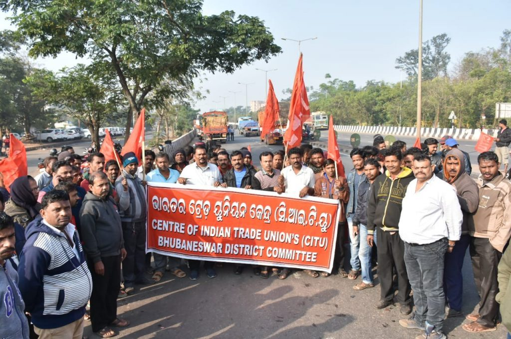 Normal life affected in Odisha due to nationwide strike