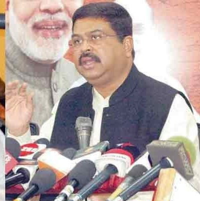 Pradhan seeks reservation for OBC, SEBC in jobs, education