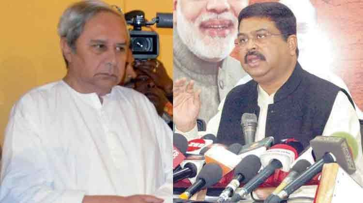 Pradhan reiterates demand for OBC, SEBC reservation in Odisha