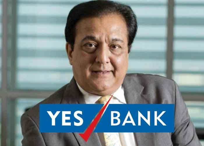 Yes Bank founder Rana Kapoor 'laundered' Rs 4,300 crore: ED