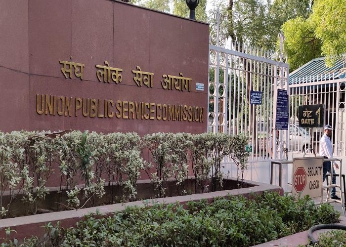UPSC defers Civil Service prelims slated for May 31