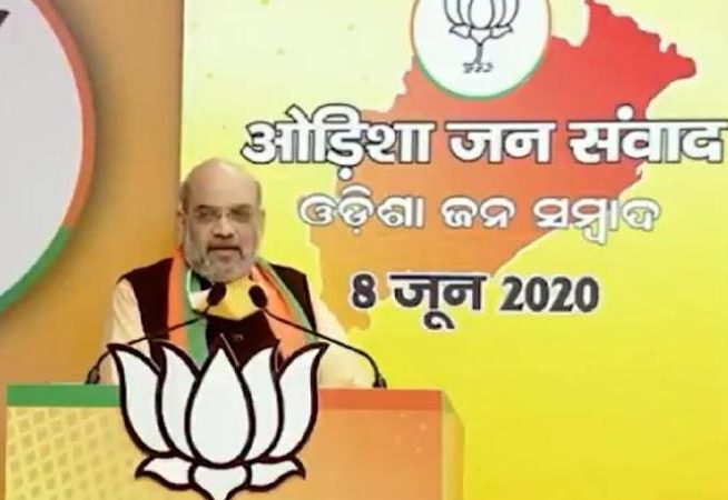 All States did good work in battle against COVID-19: Amit Shah