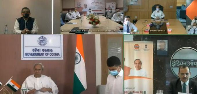 PADC to support polymer industry inaugurated in Paradip