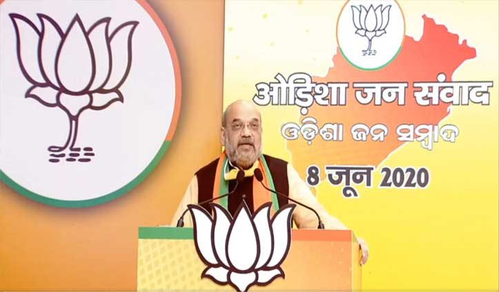 30 lakh watch Amit Shah's 'Odisha Jan Samvad' virtual rally