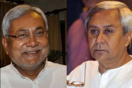 BJD to support NDA nominee for RS Deputy Chair's post, Cong flays move