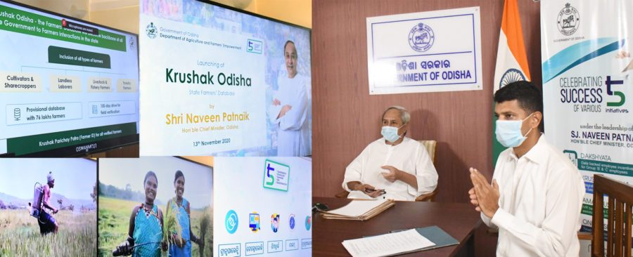 Odisha Govt launches online service of Agriculture dept