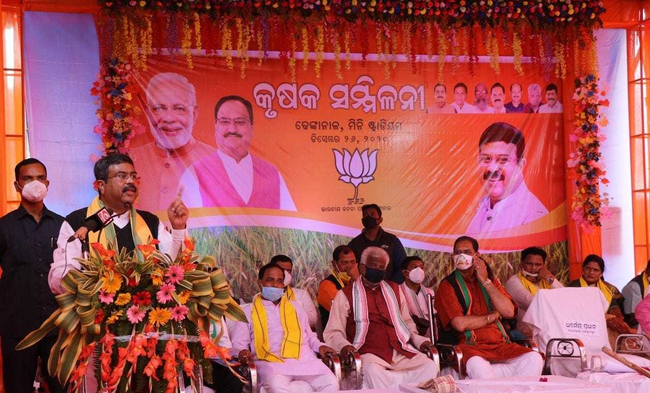 New agri laws will benefit farmers: Pradhan