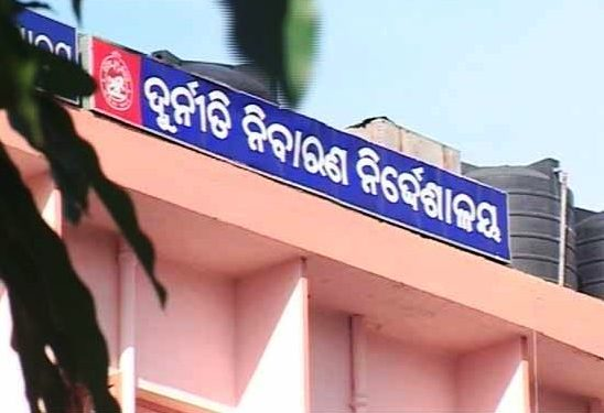 Properties worth Rs 4 cr unearthed from teacher in Gajapati
