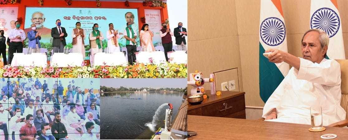 Project to clean Bindusagar lake launched