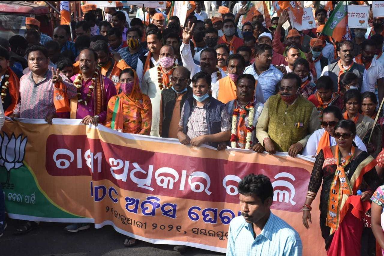 BJP workers scuffle with police in Sambalpur over paddy procurement
