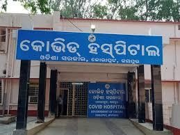 Odisha logs 225 new COVID-19 cases, 2 more deaths