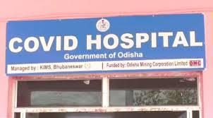 Odisha reports 186 new COVID-19 cases, two more deaths