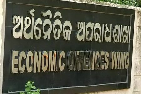 3 more arrested in cloned cheque case in Rourkela
