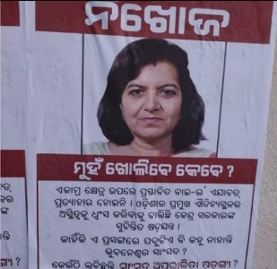 'Missing' MP posters pasted on walls of Bhubaneswar