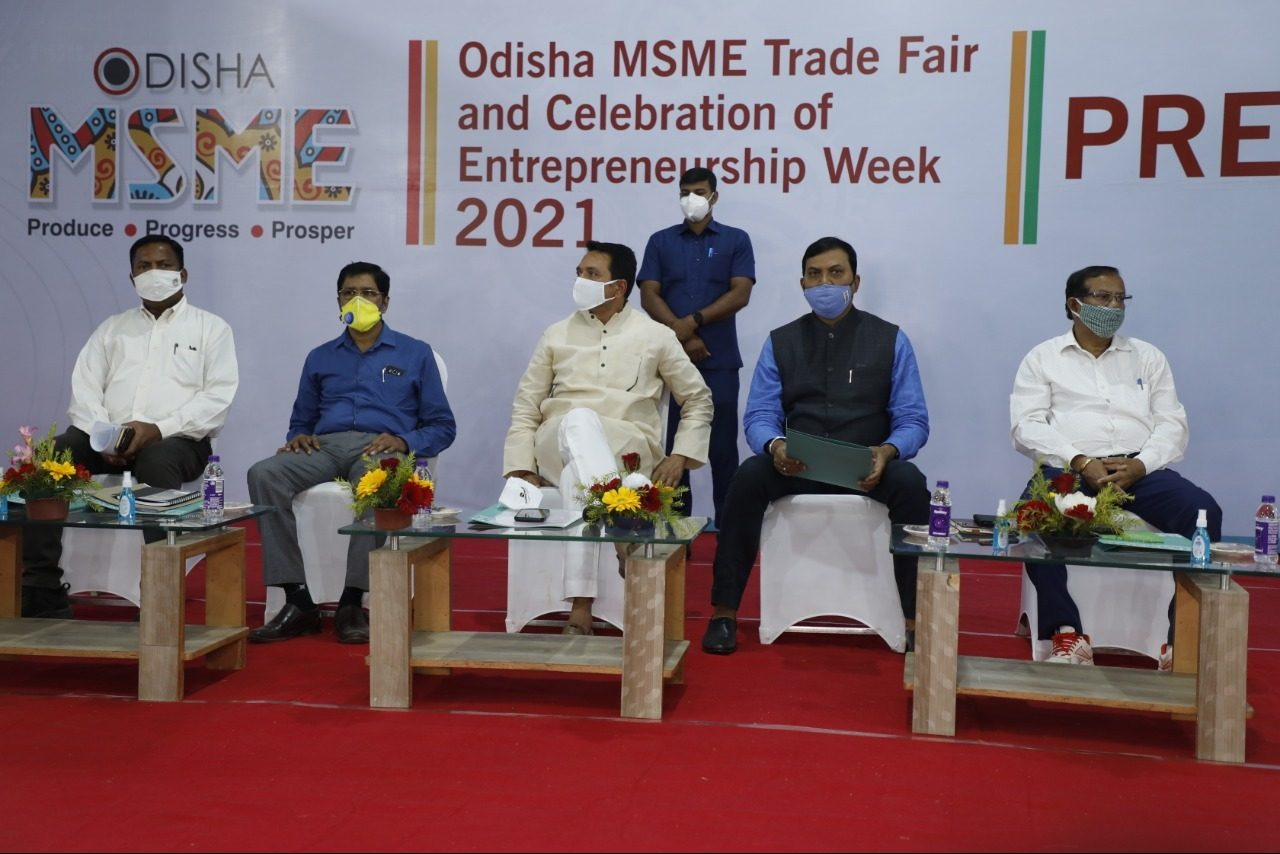 CM to inaugurate MSME trade fair on March 5
