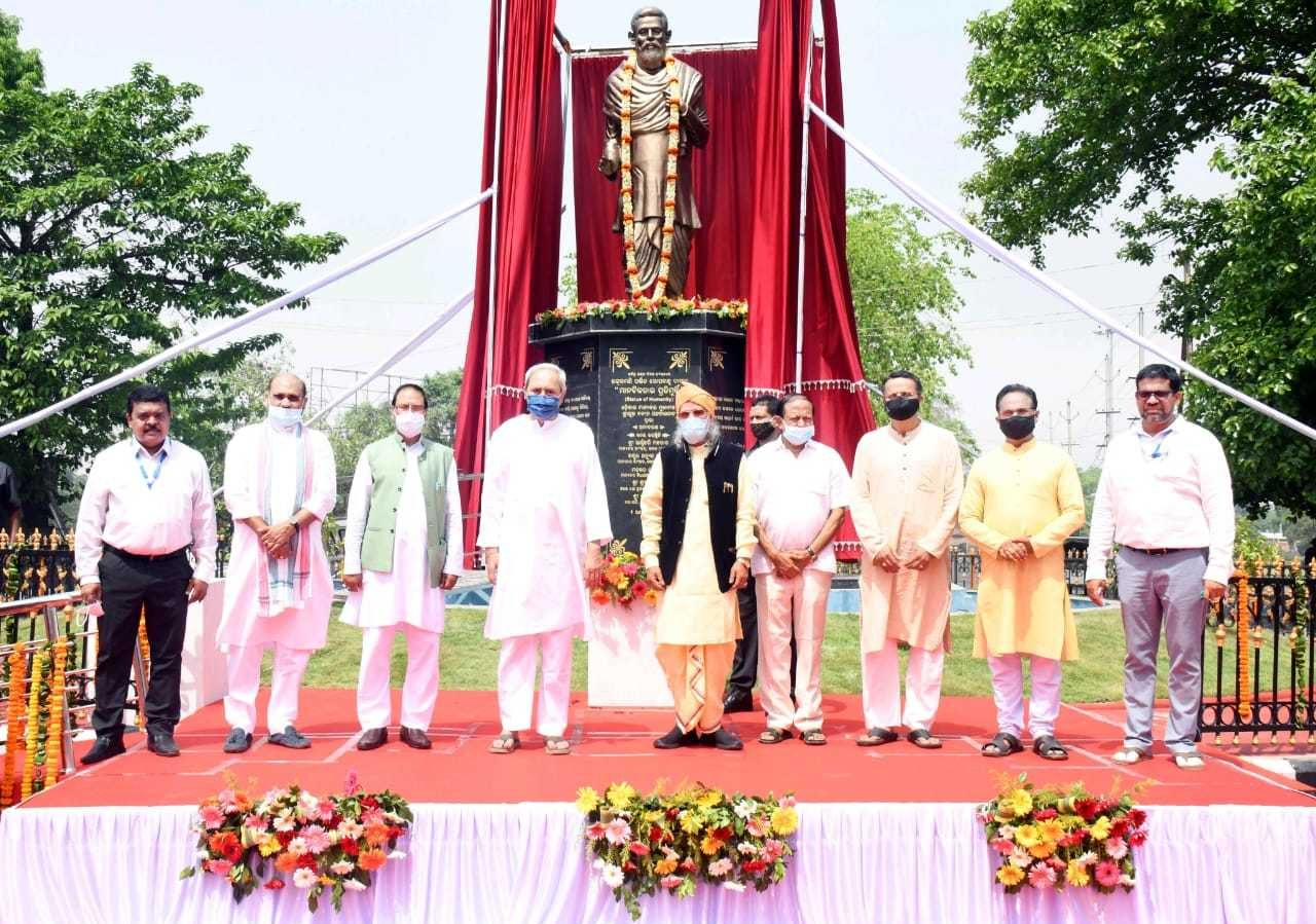 85th anniversary of Odisha Formation Day celebrated
