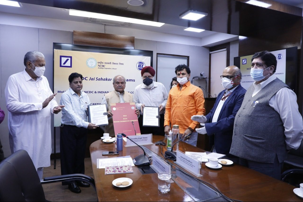 NCDC secures Rs 600 cr loan from Deutsche Bank for on-lending to coops