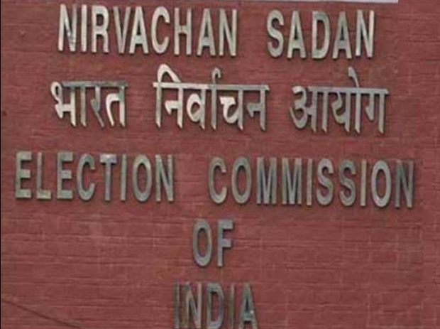 Election Commission defers Pipili Assembly by-poll