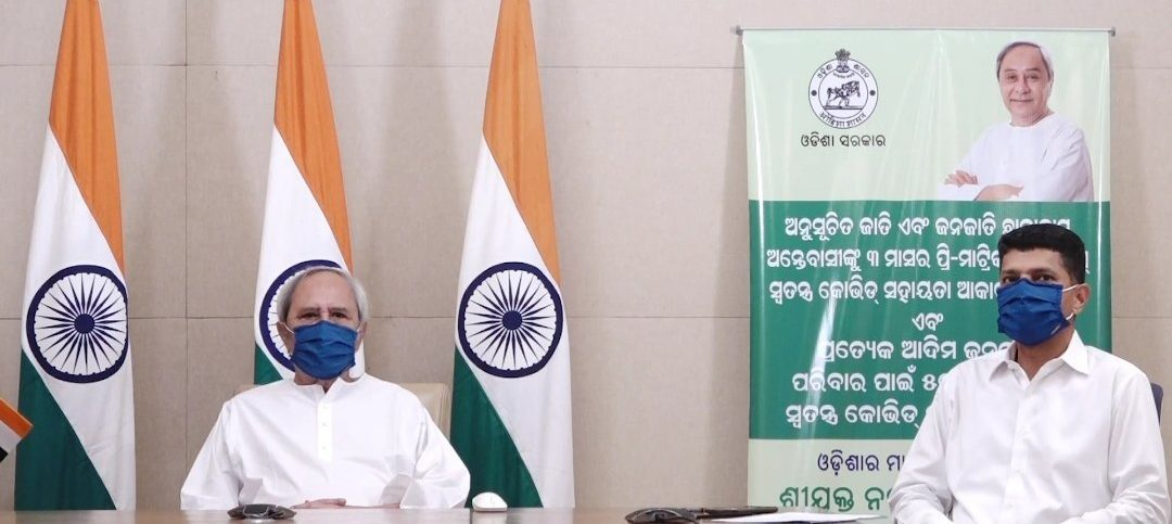 Naveen releases financial assistance for PVTG families