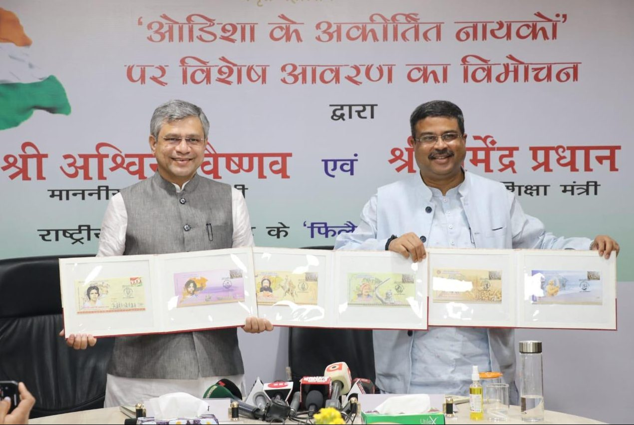 Struggle for Independence 200-250 years old: Pradhan